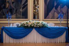 сватбена украса Радекор