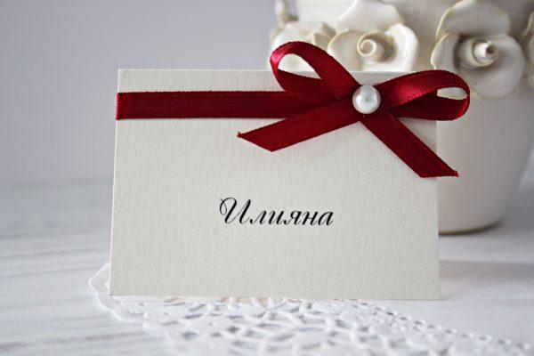 Картичка за име Романс Цена - 0,90 лв. Картичката е с пирамидална форма и е добро рашение за организиране на мястото на всеки гост. Размер сгъната - 8x5,5 см.