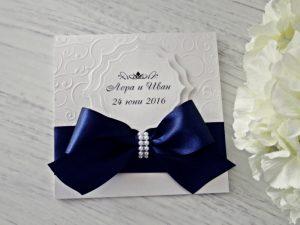 Сватбени покани ѝйвъри - тъмно синьо