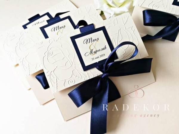 """Сватбени покани """"Класик""""- тъмно синьо"""