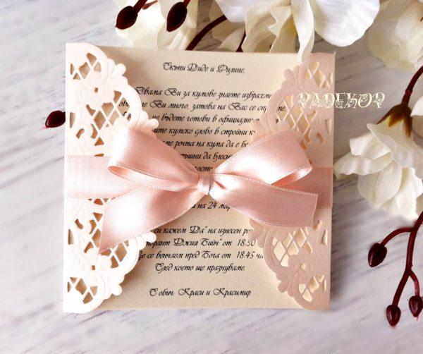 Покана Магнолия Дантелена сватбена покана, ръчно изрязана.