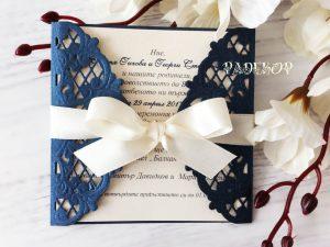 Покана Магнолия. Дантелелена сватбена покана. Ръчно изработена.