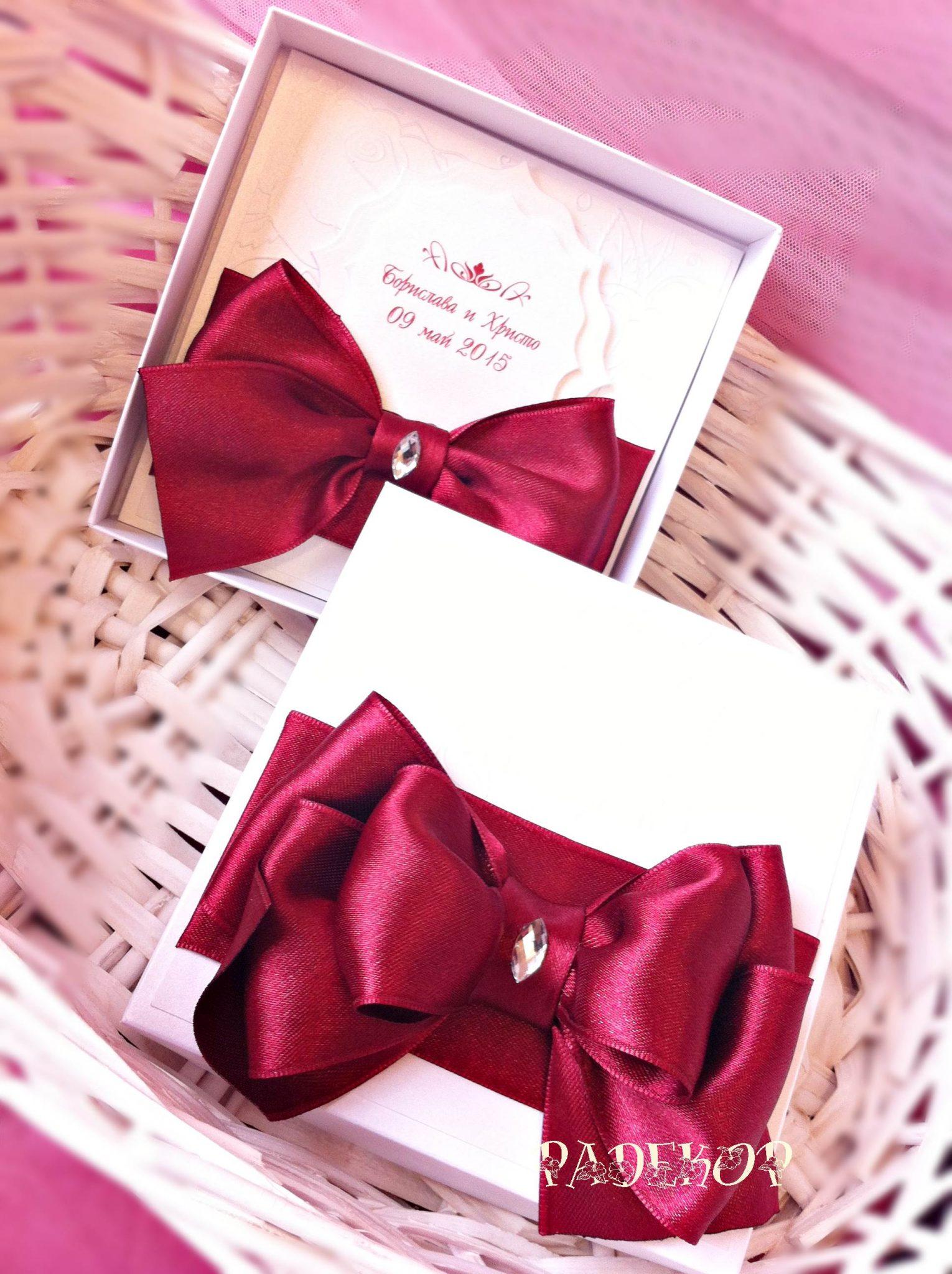 Сватбени покани Айвъри