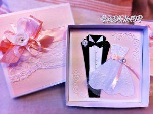 Сватбена покана Младоженци с кутия