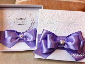 Сватбени покани Айвъри за кумове и родители