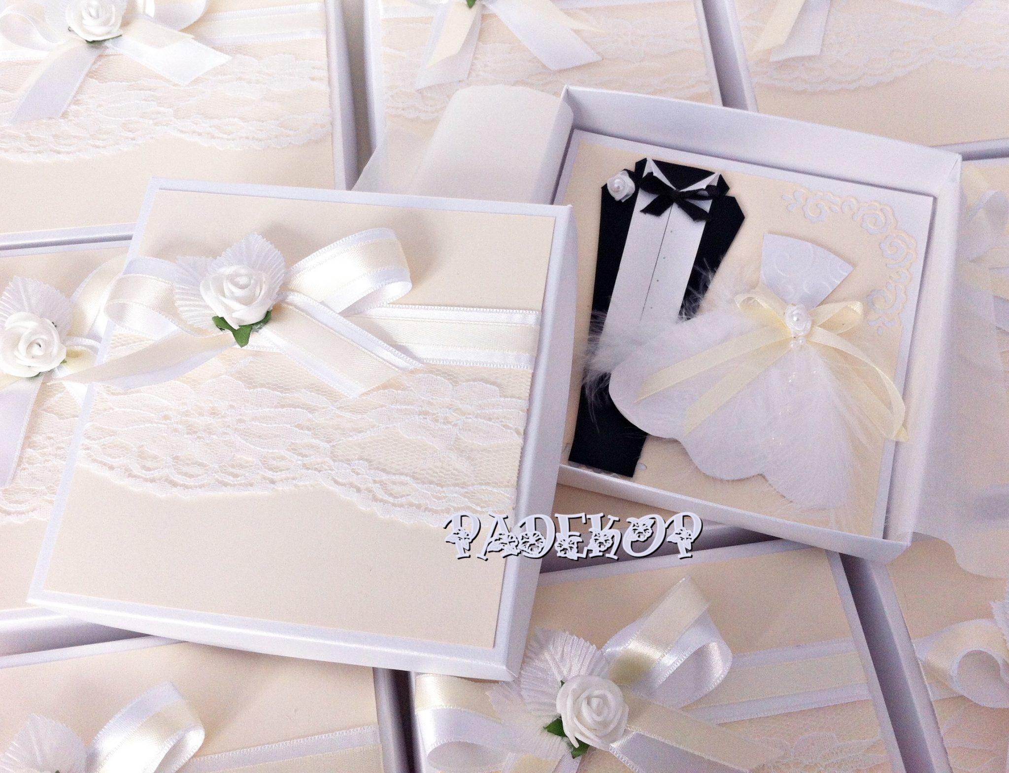 Сватбена покана Младоженци с кутия. Покана за кумове и родители.