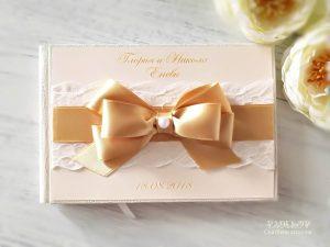 Книга за пожелания Айвъри - злато Персонализирана сватбена книга за пожелания.