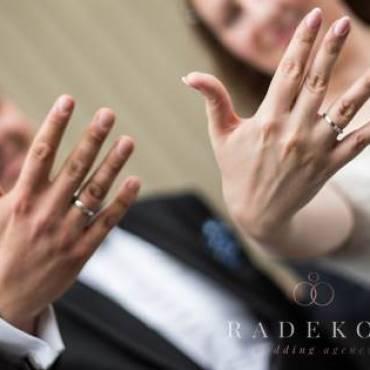 Сватбени ритуали и традиции