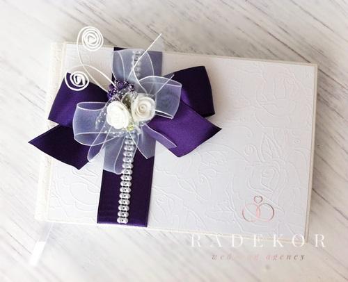 Книга за пожелания Букет лилаво