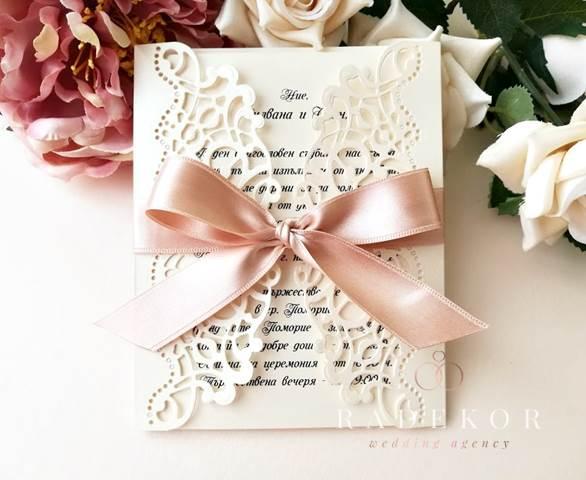 Покана Мелъди Дантелена сватбена покана, ръчно изрязана.