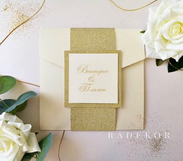 Покана Брилянтин Ръчно изработена луксозна покана тип папка