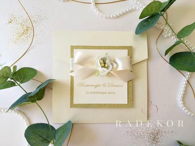 Покана Кармен – злато Ръчно изработена луксозна покана тип папка.