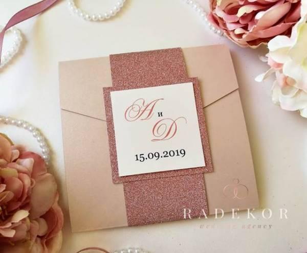 Покана Брилянтин -пепел от рози Ръчно изработена луксозна покана тип папка.