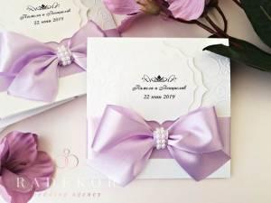 Сватбени покани Айвъри - светло лилаво.