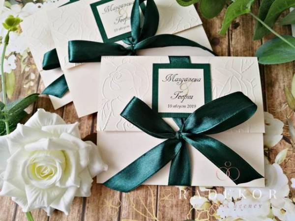 Покана Класик – зелено. Персонализирани сватбени покани