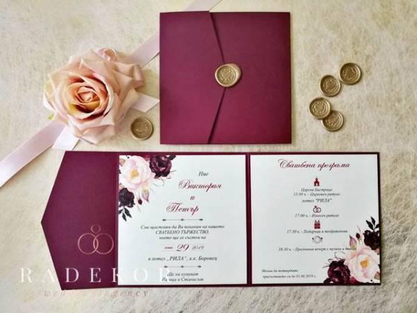 Сватбена покана Ловли-боргунди с восъчен печат и акварел