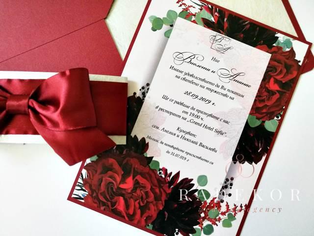 Покана Анабел Луксозна сватбена покана с акварелен принт с божури.