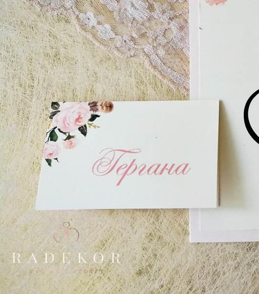 Картички за имена Гардения Тейбъл картички с имена на гостите за масите в ресторанта.