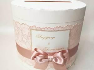 Кутия за пари и пожелания Елеганс