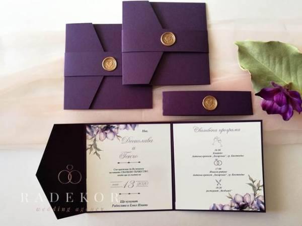 Сватбени покани Ловли - лилаво