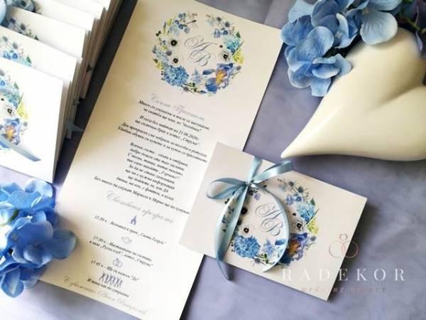 Покана Изабела – с акварелни цветя в светло синьо