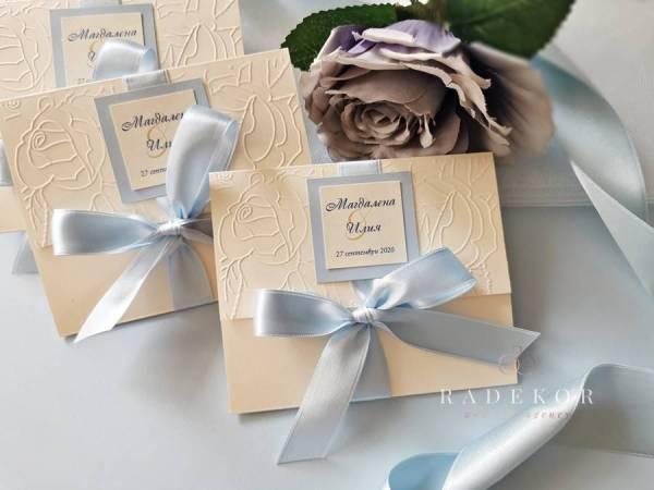 Покана Класик – светло синьо. Луксозни покани сватбени покани.