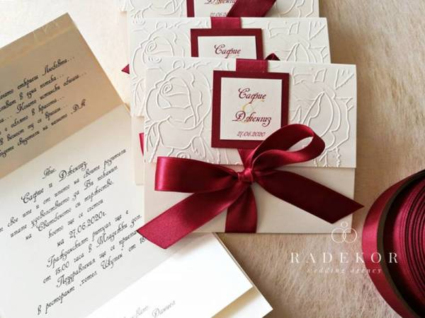 Сватбени покани Класик – бордо